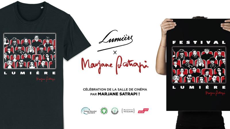 FL2020 Cyber Marjane Satrapi 1920x1080px