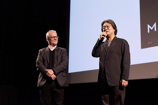 Thierry Frémaux et Park Chan-wook - Hangar du Premier-Film