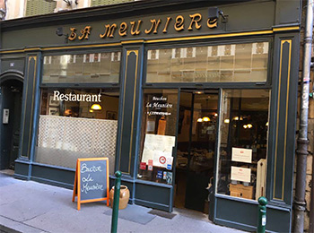 photo-restaurant-la-meuniere-devanture