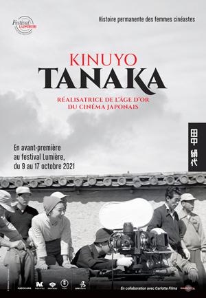 Affiche-Kinuyo-Tanaka-Aff